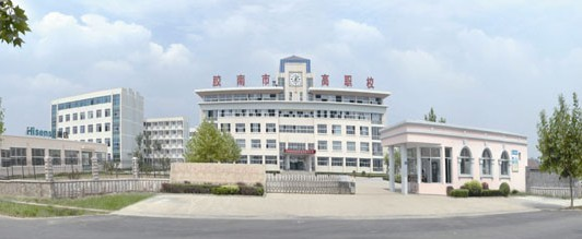 青岛胶南市高级职业技术学校有什么优势?
